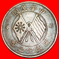 √ FLAGS: CHINA ★ 10 CASH (1920)! LOW START ★ NO RESERVE! - China
