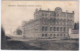 Russia Kostroma, Women's School - Russie
