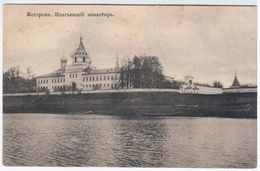 Russia Kostroma, Monastery - Russie