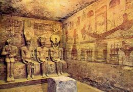 Abu Simbel - Le Sanctuaire Dans Le Grand Temple - Formato Grande Non Viaggiata – E 4 - Cartoline