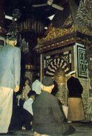 People At Prayer In The Prophet's - Mosque - Medina - Formato Grande Viaggiata Mancante Di Affrancatura – E 4 - Cartoline