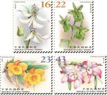 2018 Wild Orchids Seris Stamps (III) Flower Orchid Post - 1945-... Republic Of China
