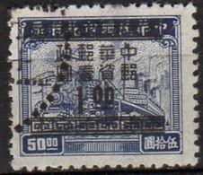 Highest Value $1 On 50 Silver Yuan Chan # Sa15 USED =SCARCE!! (354) - China