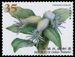 2017 Wild Orchids Series Stamp (I) Flower Post - Post