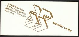 Slovenia / Basketball Club Kraski Zidar, Sezana / New Year Card - Apparel, Souvenirs & Other