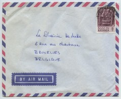 2 Enveloppes Etat Du Katanga Pour Bruxelles . Elisabethville . Jadotville . 1962 . - Katanga