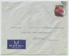 Enveloppe Etat Du Katanga Pour Bruxelles . Elisabethville . 1962 . Tampon Télécommunications . - Katanga