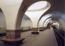 Stazione Della Metropolitana - Sokol - 1938 - Formato Grande Non Viaggiata – E 4 - Cartoline