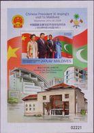 Maldives 2015 S/S - Visit By China - Large Silk S/S - Unusual - Maldives (1965-...)