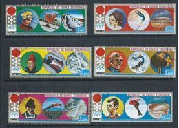 Equatorial Guinea 1972 Munich Summer Olympics Part Set 6 FU - Summer 1972: Munich