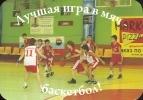 BASKETBALL * SPORT * PIZZA * SAINT PETERSBURG * CALENDAR * Spartak 2010-2011 * Russia - Calendari