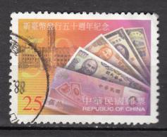 Chine, China, Monnaie, Money, Banknote, Billet De Banque - Munten