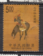 Taiwan, Tir à L'arc, Archery, Cheval, Horse - Tiro Al Arco