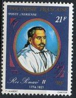 French Polynesia 1976 21f King Pomoro II. Issue   #C131 - French Polynesia