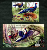 Taiwan 2014 Conservation Of Birds Stamps & S/s-Swinhoe's Pheasant Mother Children Bird Forest Fern - 1945-... Republic Of China