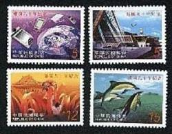 Taiwan 2001 90th Rep China Stamps Computer Airport Dolphin Environmental High-tech PDA Cell Phone - 1945-... Republic Of China