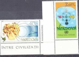 2001. Moldova, Dialog Of Civilizations, 2v, Mint/** - Moldavie