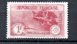 France N° 231 ** à 10% De La Côte. A Saisir !!! - Neufs
