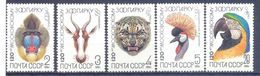 1984. USSR/Russia, 120y Of Moscow Zoo, 5v, Mint/** - Slovenia