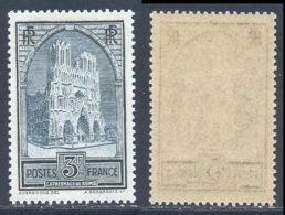 France 1929 Yvert 259c ** TB Type IV - France