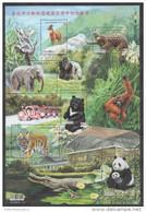 TAIWAN ,2014,MNH, TAIPEI ZOO, PANDAS, ELEPHANTS, TIGERS, PANGOLINS, FROGS, GORILLAS, TRAINS, ETC. , SHEETLET, NICE! - Bears