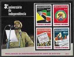 1978 MOZAMBIQUE BF 3** Indépendance, Fanfare, Musique - Mozambique