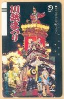 Télécarte Japon / NTT 250-047 - Japan