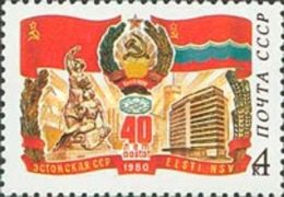 USSR Russia 1980 40th Anniv Estonia SSR Soviet History Flags Coat Of Arms Monument Geography Places Stamp MNH - 1923-1991 USSR