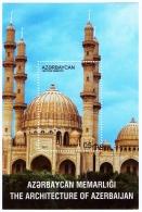New Azerbaijan Postage Stamps 2017 Architecture Mosque - Azerbaïjan