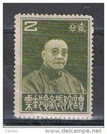 CINA:  1933  TAN  YEN  KAI  -  2 C. OLIVA  L. -  YV/TELL. 242 - 1912-1949 Republiek