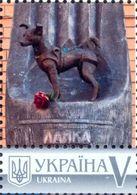 Ukraine 2018, Space, Dog Laika Monument, 1v - Oekraïne