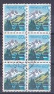 Suisse 1489A Bloc De 6 Obli  Originale 1993 Lacs De Montagne - Geography