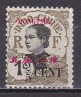 Mong- Tzeu N°51* - Mong-tzeu (1906-1922)