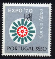 Portugal PA 1970 Yvert 11 ** TB - Poste Aérienne