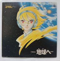 "Vinyl LP :  Symphonic Suite "" Chikyuu E "" Toward The Terra  ( CQ-7041 ) - Soundtracks, Film Music"