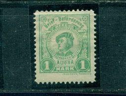 Stadtpost Altona, Brief-Beförderung, Nr 10 Falz * - Hamburg