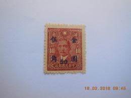 Sevios / China / Stamp **, *, (*) Or Used - China