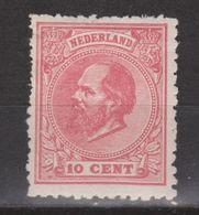 NVPH Nederland Netherlands Niederlande Pays Bas Holanda 21 MLH Ongebruikt Koning Roy Rey King Willem III 1872 Very Fine - Ongebruikt