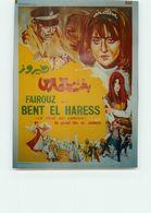 """Cinéma  SAUDI ARABIA  AFFICHE ANCIENNE  """" La  FILLE Du  GARDE  """"  FAIROUZ   60 X 80 Cm LIBAN  ALGERIE - Affiches"""