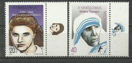 Macedonia 1996, Europa (**), Serie Completa - Macedonia