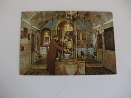 Postcard Postal Palestine Bethlehem - Palestine