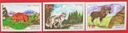 Tajikistan  2014   Fauna  Dushanbe Zoo  3v   MNH - Tajikistan
