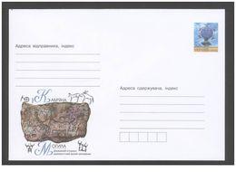 Ukraine Marked Envelope Cave Painting Prehistoric Man - Prehistorie