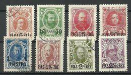 RUSSLAND RUSSIA 1913 Levant Levante Michel 61 - 68 O - Levant