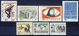 +G1879. Iran 1981. Definitives. Michel 1996-2002. MNH(**) - Iran
