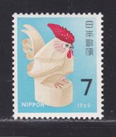 JAPON N°  929 ** MNH Neuf Sans Charnière, TB (D5095) Nouvel An, Coq - 1926-89 Empereur Hirohito (Ere Showa)