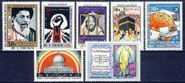 +G1880. Iran 1982. 7 Items. MNH(**) - Iran