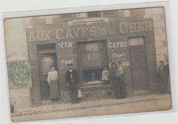 """1 Carte Photo à Identifier ?? """" Vin Cafés Aux Caves Du Cher """" - A Identifier"""