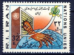 +D2641. Iran 1983. Day Of UN. Michel 2058. MNH(**) - Iran