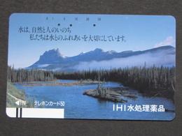 JAPAN NTT - Montagne